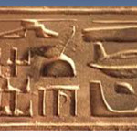 WHAT IS ANCIENT ALIENS / ANCIENT ASTRONAUT THEORY?